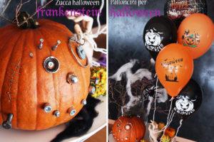 Halloween idee per decorare la casa: zucca, palloncini e addobbi.